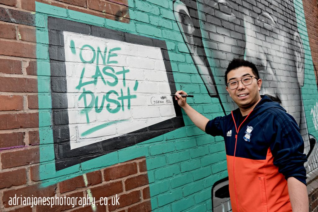 One-Last-Push-Birmingham-Digbeth-Mural